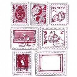 Набор штампов для творчества Морские плашки, 14 х18 см.