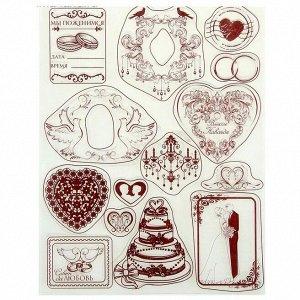 Набор штампов для творчества Свадьба