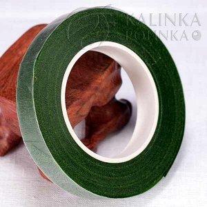 Флористическая лента (тейп лента), ширина 12мм, цвет темно-зеленый.