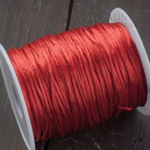 Атласный шнур для браслетов красная нить, толщина 1.3мм