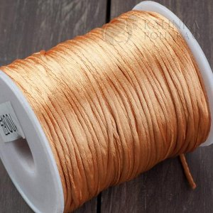 Атласный шнур для браслетов и колье светло-оранжевый, толщина 1.3мм