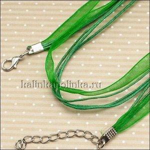 Основа для колье (3 шнура и лента), длина 44см + 5см цепочка, цвет зеленый