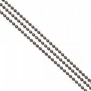 Цепочка для бижутерии, железная, шариковая, цвет бронза, р-р 1.5мм