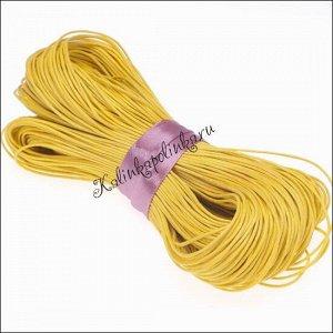 Шнур вощёный хлопковый, цвет желтый, толщина 1 мм, в пасме около 72 метра.