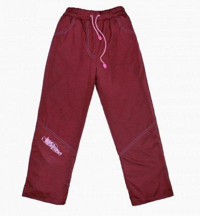 Куртки, брюки, полукомбинезоны на флисе!_4 — Брюки на флисе для девочек (весна / осень) — Брюки