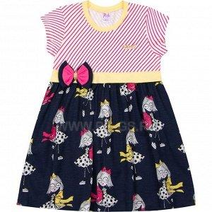 Платье Pink Fashionable Girl для девочки