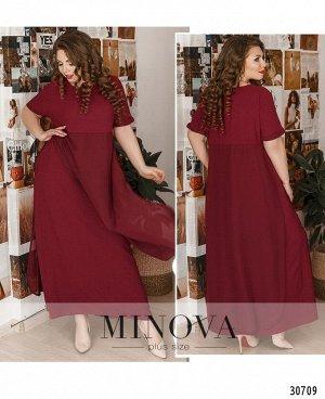 Платье №18-24-марсала