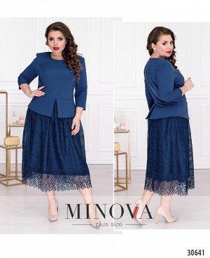 Платье №344-синий