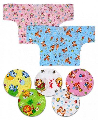 Твой гардероб с быстрой доставкой! Поступление школы! — Одежда для малышей — Для новорожденных