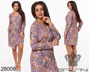 BALANI - Платье  бежевый