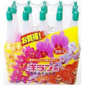 Минеральное удобрение для орхидей (активатор роста и цветения) (10 шт / 35 мл)