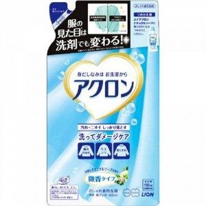 """Жидкое средство для стирки """"Akron"""" деликатных тканей с легким ароматом «Нежное мыло» МУ 400 мл / 24"""