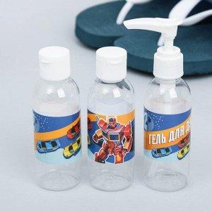 Набор для баcсейна «Робот»: сумка, бутылочки для шампуней