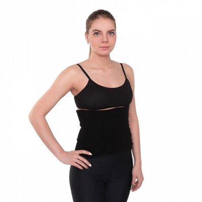 🥇Со спортом по жизни ⛹️♂️+Туризм, выдаём заказы бесплатно! — Одежда для гимнастики и танцев — Спортивные костюмы
