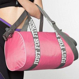 Сумка спортивная, отдел на молнии, длинный ремень, цвет розовый