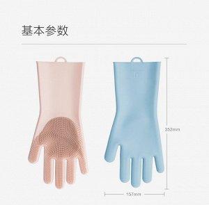 Силиконовые чистящие перчатки