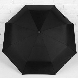 Зонт автоматический «Однотонный», 3 сложения, 8 спиц, R = 51 см, цвет чёрный