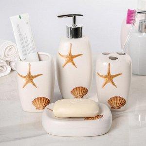 Набор аксессуаров для ванной комнаты «Море», 4 предмета (дозатор 300 мл, мыльница, 2 стакана)