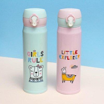 """Товары для дома, огромный выбор! - 5 — Детские термосы, бутылки """"to go"""" — Термосы"""
