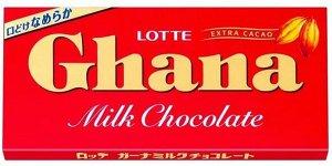Шоколад ГАНА молочный, Lotte, 50гр. СРОК ГОДНОСТИ 31.01.2021