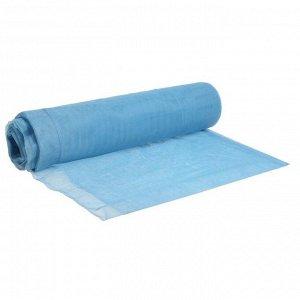 Сетка антимоскитная для окон и дверей, ширина — 150 см, цвет синий (в рулоне 50 м)