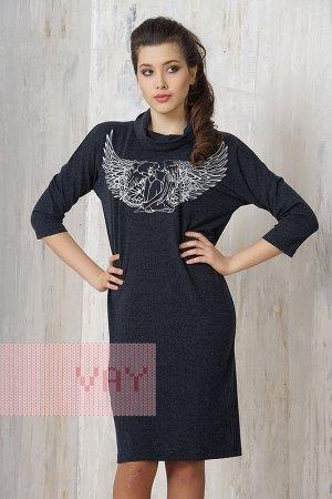 Новое Платье женское 3257 трикотажное, р. 46, темно-синее, распродажа