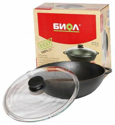 БИОЛ: Сковородочки чугун+антипригарное с завода