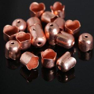 Концевик для шнура, 7 мм, (набор 20шт) СМ-305-4, цвет меди