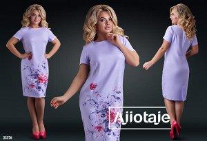 Платье - 25376