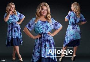 Платье - 25386