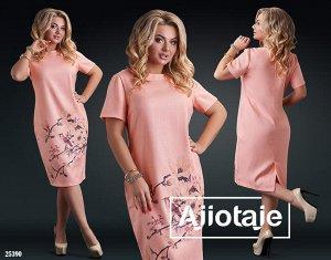 Платье - 25390