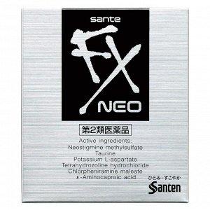 SANTEN Sante FX Neo - витаминизированные глазные капли