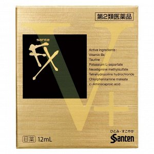 SANTEN Sante Fx Neo V+ - мультивитаминные капли для глаз