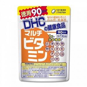 DHC - мультивитамины на 90 дней!