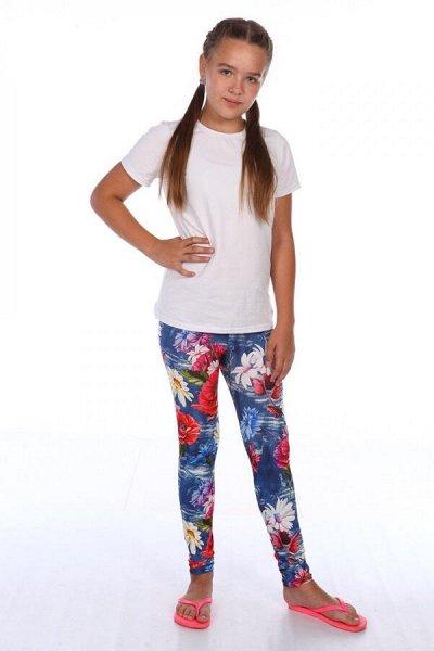Подросткам из Иваново ЛаДоШки⭐️ Лето, одежда для дома! — Распродажа — Костюмы и комбинезоны