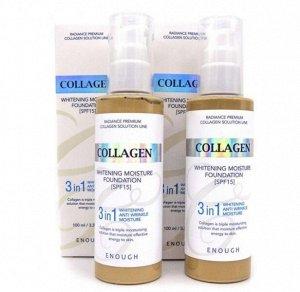 Тональный крем с коллагеном 3 В 1 ENOUGH Collagen Whitening Moisture Foundation 3 IN 1 SPF15, 100ml