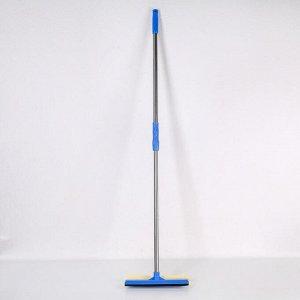 Окномойка с телескопической стальной ручкой и сгоном Доляна, 25?7?77(108) см, поролон