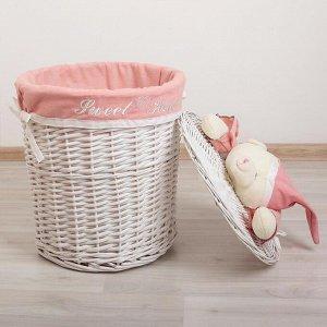 Корзина универсальная плетёная с крышкой Доляна «Медвежонок розовый», 36?36?40 см