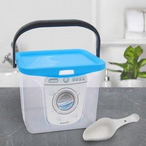 Контейнер для стирального порошка, 6 л, цвет голубая лагуна