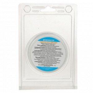 Медленный стабилизированный хлор Aqualeon комплексный, 200 гр, 1 таблетка в блистере
