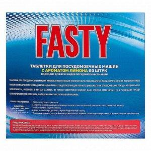 Таблетки для посудомоечных машин Fasty 10 в 1, лимон, 60 шт.