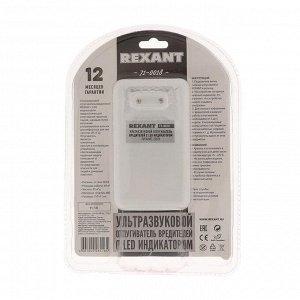 Отпугиватель грызунов и насекомых Rexant 71-0018, 220 В, Led индикатор, 60 м2