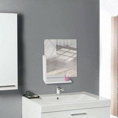ЧистоДом-Когда Все по Полочкам! хранение, уборка — Зеркала и шкафчики — Ванная