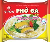 Рисовая лапша Фо Га о вкусом курицы 60гр