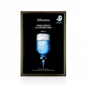 JMSOLUTION WATER LUMINOUS SOS RINGER MASKBlack Увлажняющая маска с 5 видами гиалуроновой кислоты35ml