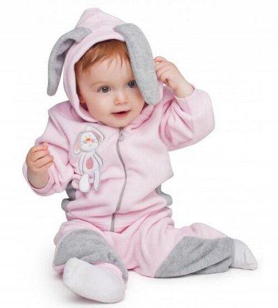 Одежда для деток,   в наличии, во Владивостоке, 32.  — одежда из флиса — Комплекты