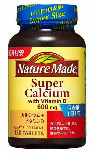 NATURE MADE Super Calcium+VD - кальций с витамином Д
