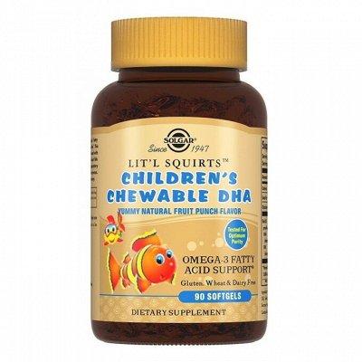 O`Vitaмины- Аптечка! Здоровье и красота! Для иммунитета! — Витамины для детей — Витамины, БАД и травы