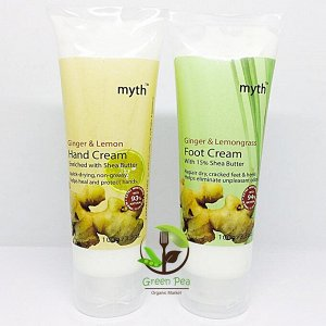 MYTH GINGER & LEMON HAND and FOOT CREAM Enriched with Shea Butter