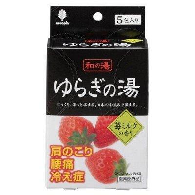 🍀Товары из Японии и Кореи БЫСТРО. Неприлично низкие цены — Для принятия ванн и душа